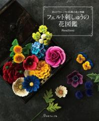 撮影/白井由香里