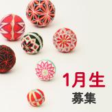 shinkouza_2.jpg